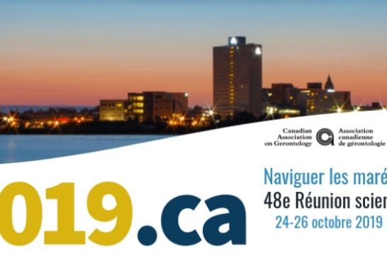 CAG2019
